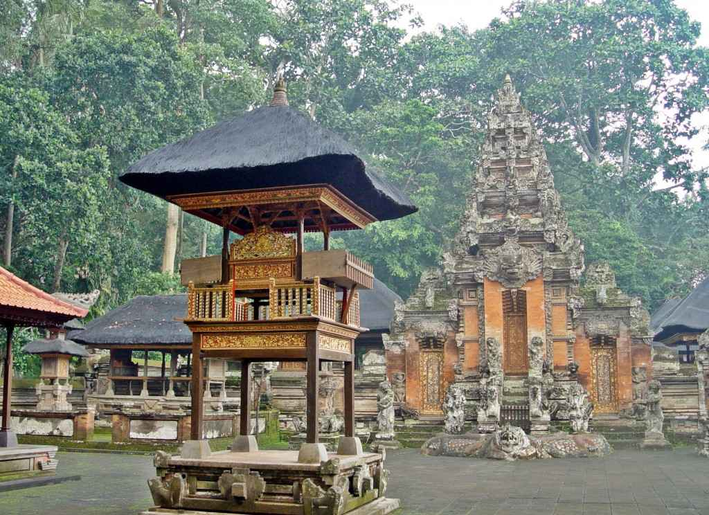 Goa Gong, East Java