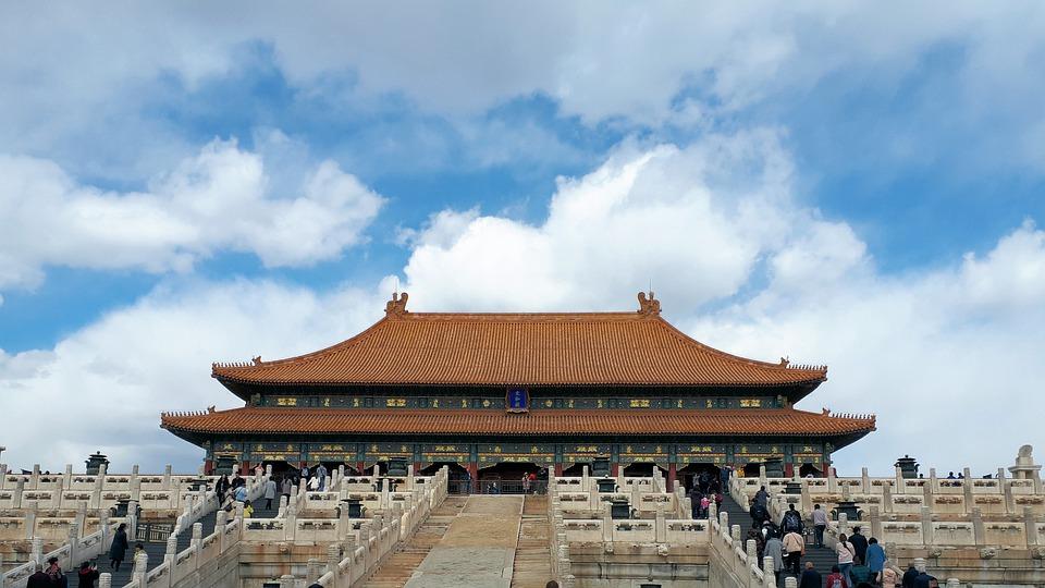 1. The Forbidden City - Beijing, China