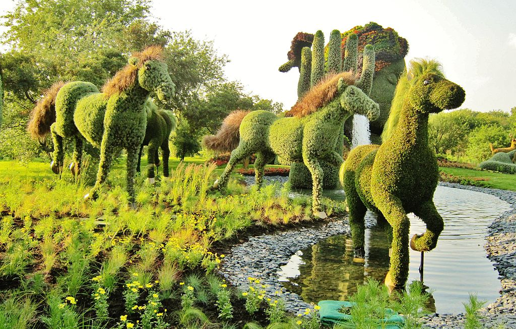 13. Mother Earth, Mosaïcultures Internationales - Montreal, Canada