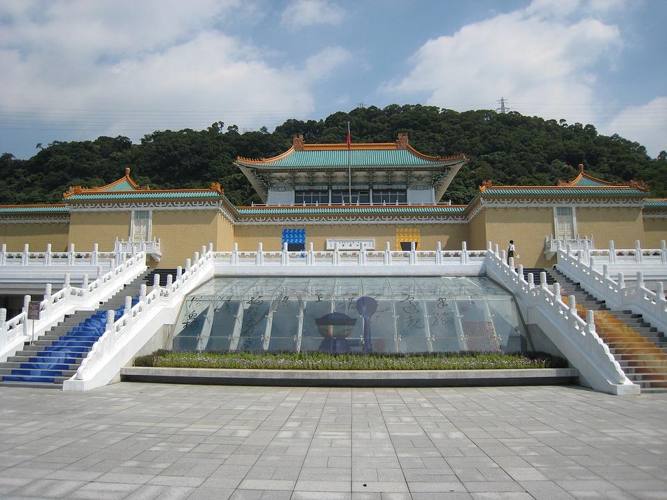 14. National Palace Museum - Taipei, Taiwan