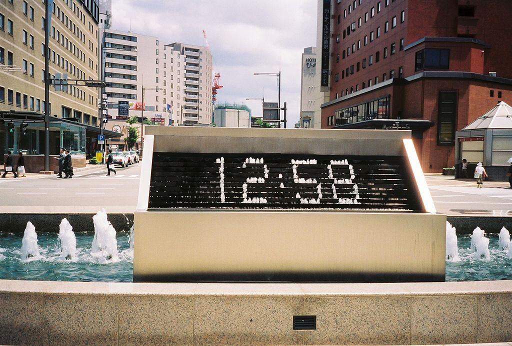 2 - Osaka Station Fountain-Clock, Osaka, Giappone