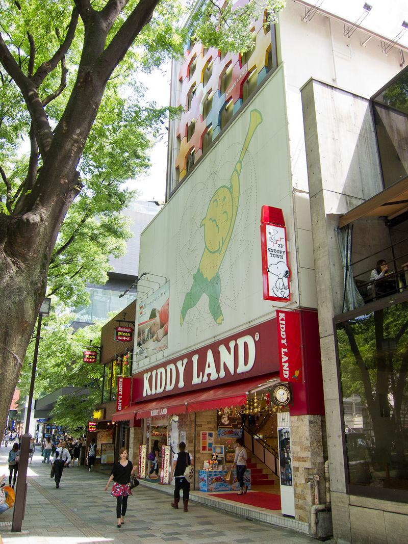 4. Kiddy Land, Tokyo (Japan)