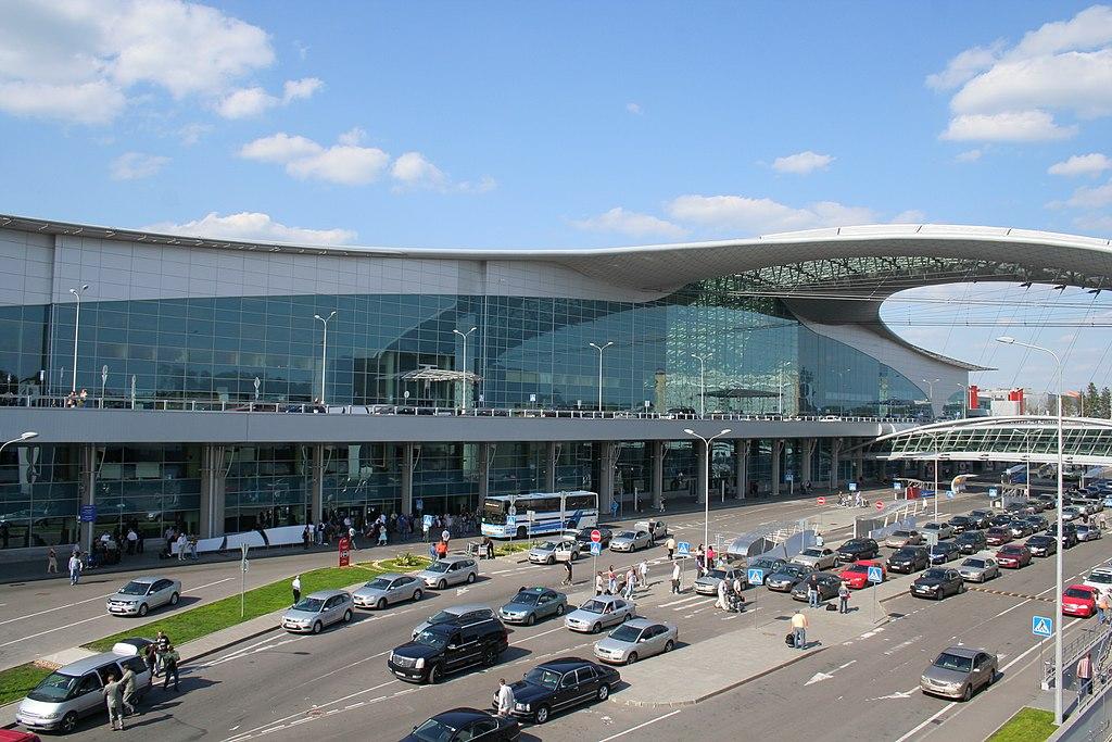 Sheremetyevo Airport, Moscow