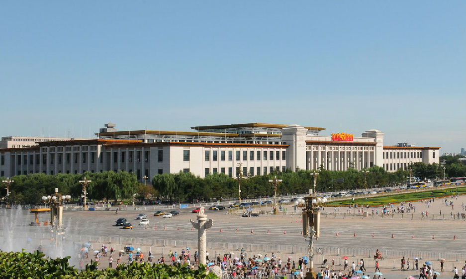2. National Museum of China, Beijing