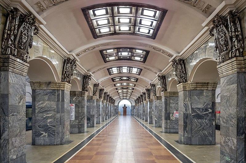 3. Kirovsky Zavod Station, St. Petersburg