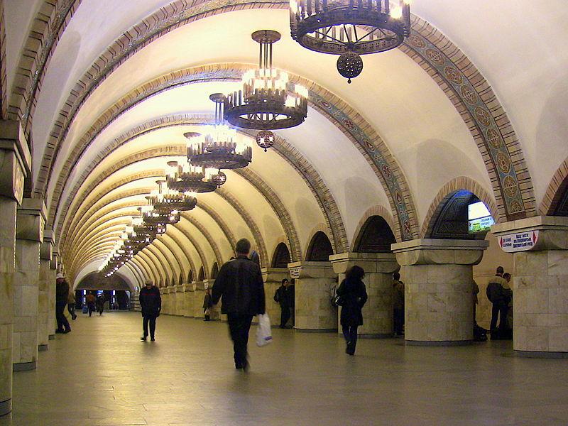 7. Zoloti Vorota Station, Kiev