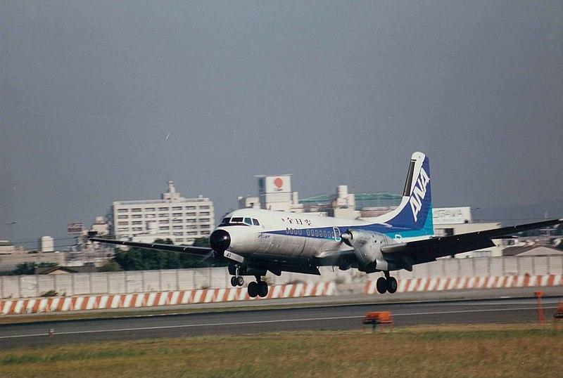 1. All Nippon Airways, Japan