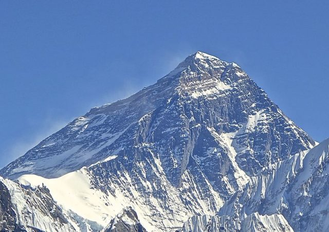1. Everest