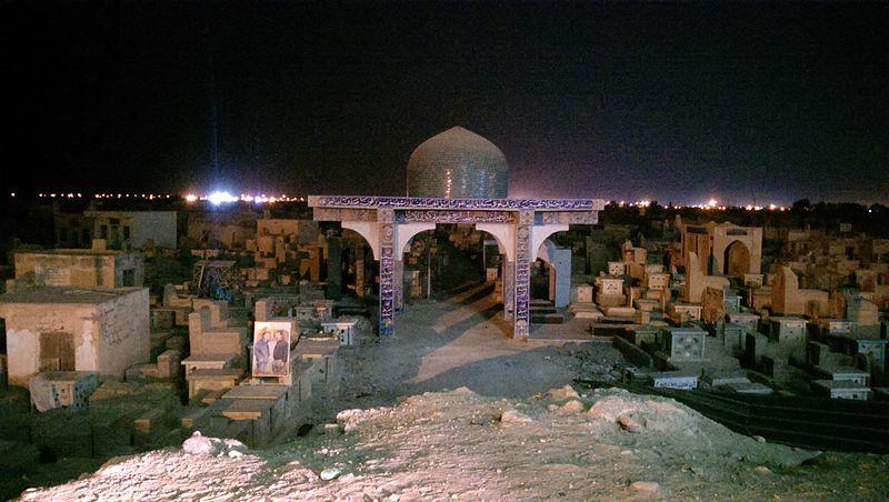 1. Wadi Al-Salam Cemetery