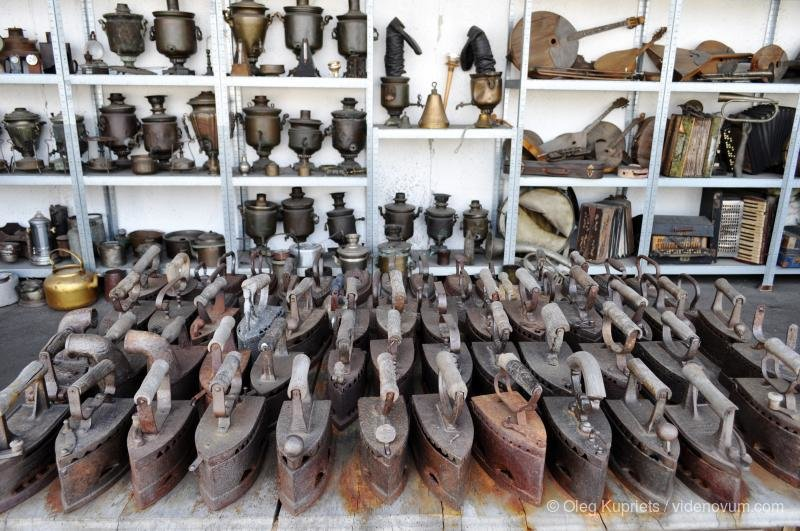 16. Museum of Useless Things and Misconceptions - Herrnbaumgarten, Austria
