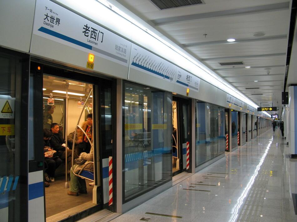 2. Shanghai