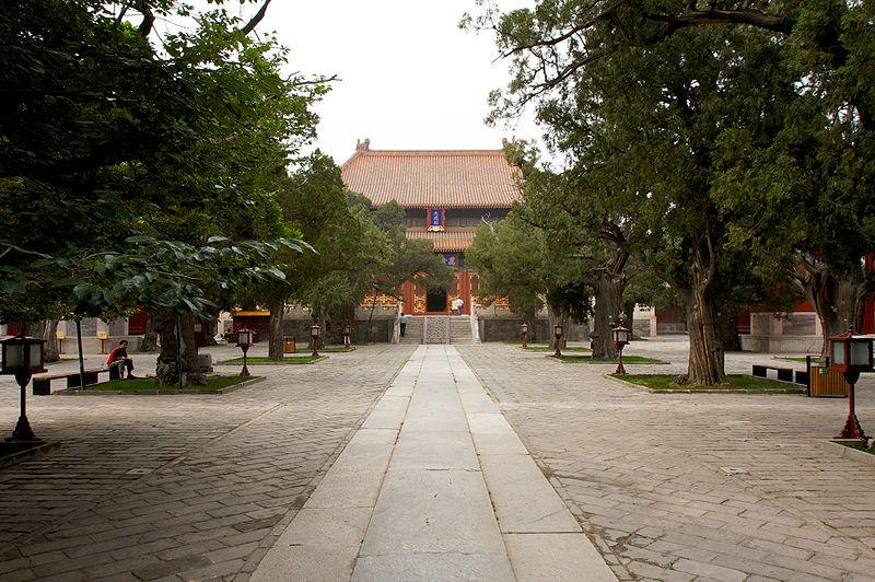 3. Confucius Temple - Beijing, China