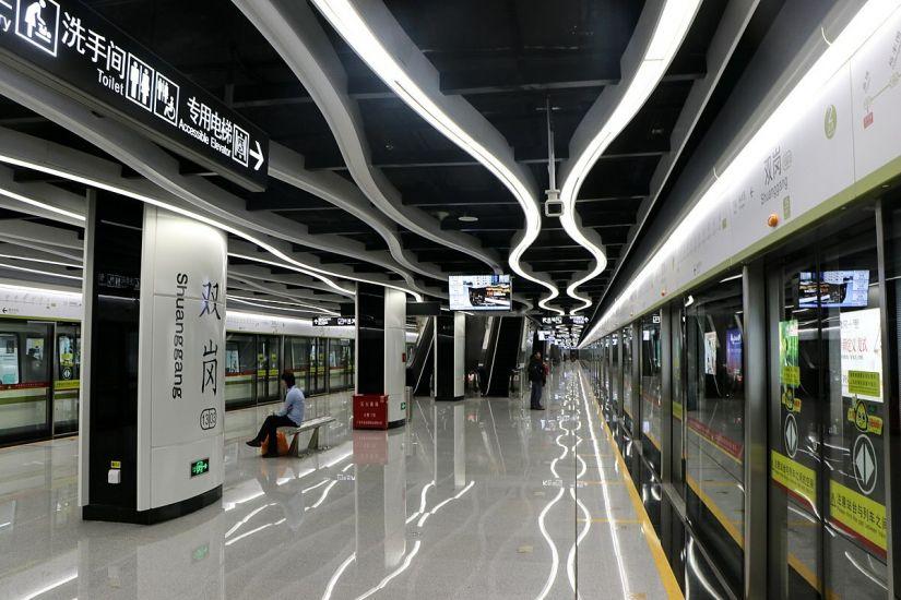 3. Guangzhou