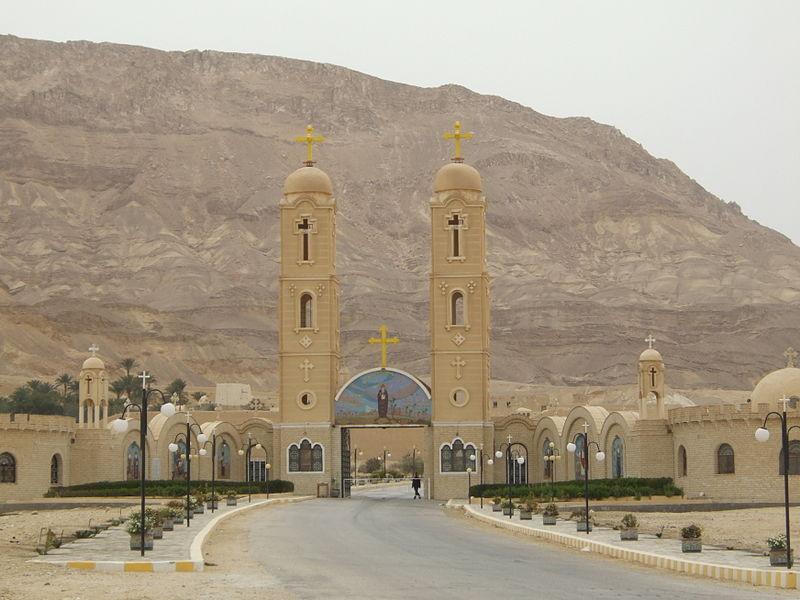 3. Monastery of Saint Anthony