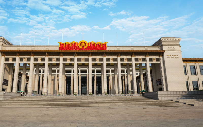 3. National Museum of China