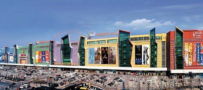4. Golden Resources Mall - Beijing, China