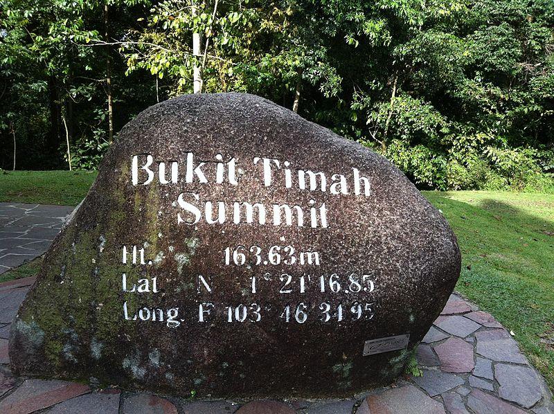 5. Bukit Timah Nature Reserve - Singapore