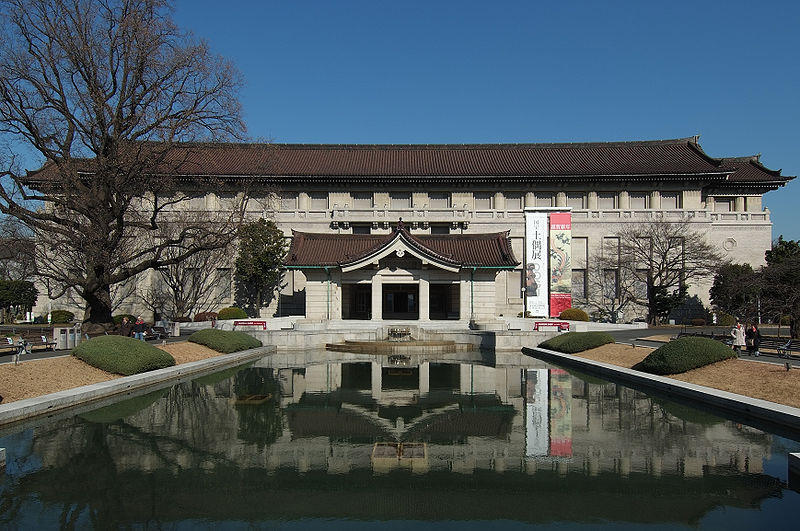 6. Tokyo National Museum