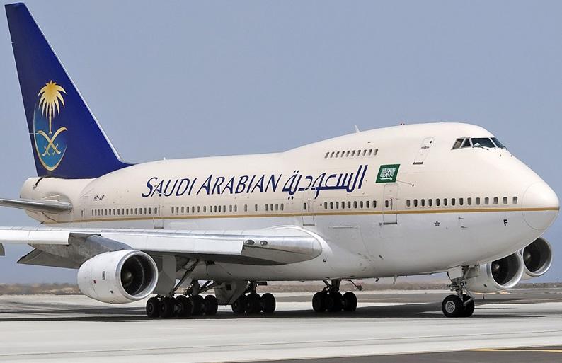 8. Los Angeles - Jeddah, Saudi Arabia
