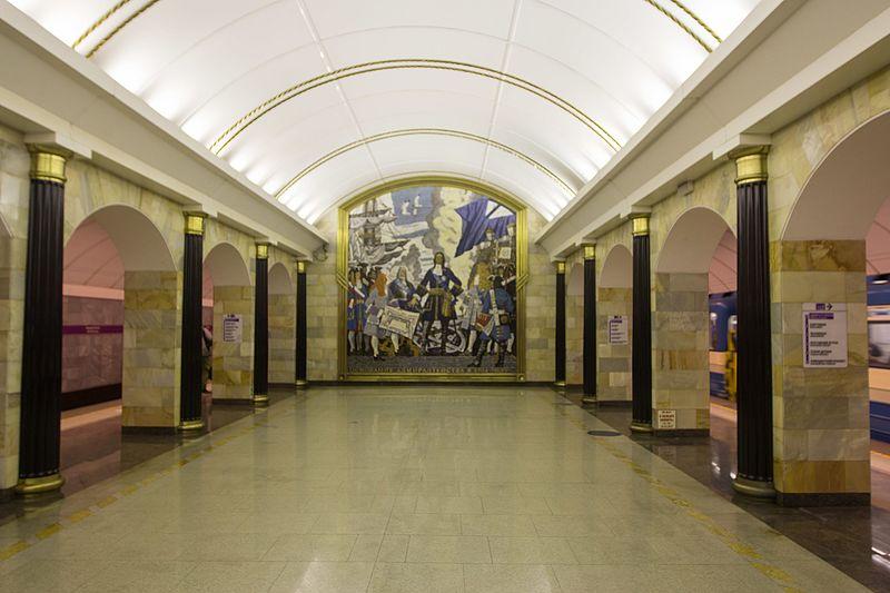 Admiralteyskaya, St. Petersburg, Russia