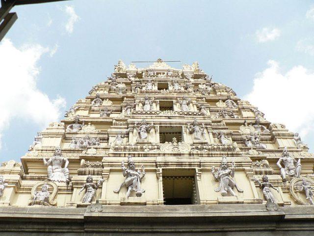 The Bull Temple